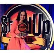 Юлия Ахмедова / Стендап / Stand Up   Официальный сайт Концертного Агента / Заказать / Пригласить на корпоратив или свадьбу, на день рождения, юбилей компании в ресторан или на частную вечеринку, в клуб - казино на презентацию или съемку в рекламном ролике