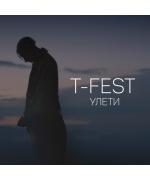 T-Fest / Т Фест