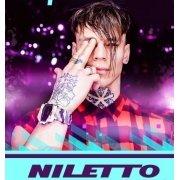 Вы можете заказать выступление Niletto / Нилетто, купить рекламу в Instagram Niletto / Нилетто и пригласить звезду на праздник корпоративное мероприятие, свадьбу, юбилей, на день рождения концерт, День города или организовать концерт на фестивале, ознакомиться с ориентировочной стоимостью гонором артиста, звездного телевизионного ведущего, кино актера. Niletto / Нилетто - заказать по номеру телефона и контактам | тел. +7 (495) 103-43-91 | +7 (926) 697-87-91  | Disco-Star.ru - официальный сайт | Niletto / Нилетто организация и проведение мероприятий | Booking Official Website - Niletto / Нилетто | Contacts | Phone | Price for Wedding | Birthday | Christmas party | For private and corporate event concert