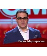 Гарик Мартиросян / Камеди Клаб