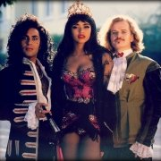 Группа Army of lovers / Арми оф лаверс