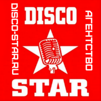 « DISCO-STAR.RU | ДИСКО СТАР » КОНЦЕРТНОГО BOOKING АГЕНТСТВО
